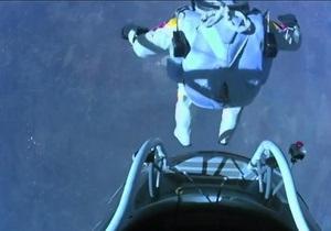 Прыжок из космоса на Землю. Феликс Баумгартнер прыгнул с высоты 39 км. Прямая трансляция рекорда