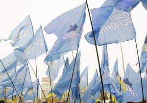Возле Рады собрались около тысячи сторонников Партии регионов