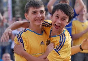 Задержанных за попытку драки в фан-зоне украинцев оштрафовали