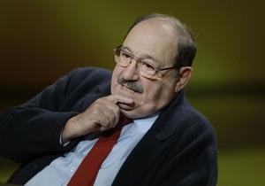 Сегодня Умберто Эко исполнилось 80 лет