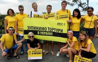 Amnesty: Обе стороны конфликта на востоке Украины применяют пытки