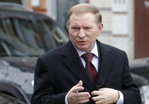 Фомин: Позиция Кучмы мешает его адвокатам