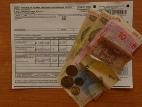 КГГА: Пониженные тарифы начнут действовать с 1 октября