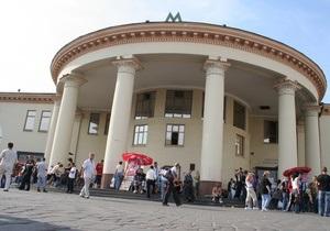 На станции столичного метрополитена Вокзальная для безопасности пассажиров укрепят колонны