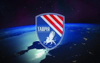 Федерация футбола Крыма зарегистрировала Таврию