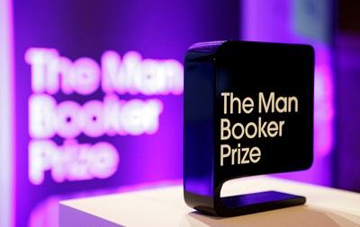 Объявление лонг-листа Букеровской премии