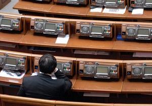 СМИ: Многие депутаты во время штурма Рады покидали здание через подземные ходы