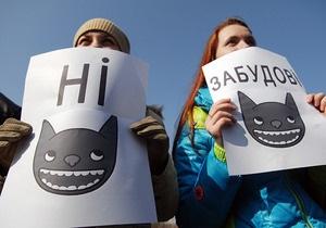 Киевсовет объявил Пейзажную аллею памятником природы