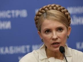 Тимошенко: Украина хочет получить отсрочку на оплату газа