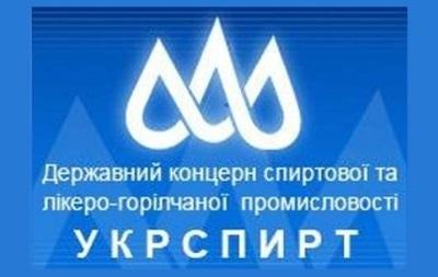 Сотрудников Укрспирта обвиняют в нелегальной продаже продукта