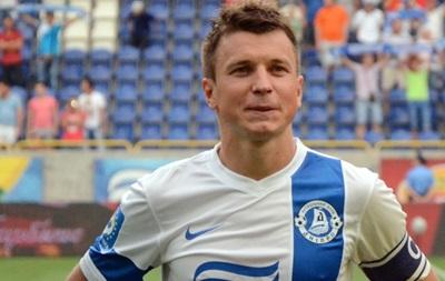 Капитан Днепра Ротань покинул команду ради клуба из России - источник