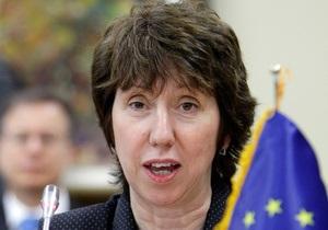 Кэтрин Эштон: Соглашение об ассоциации Украины с ЕС может быть подписано в этом году