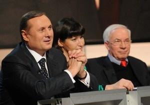 В ПР прокомментировали инициативу БЮТ по отставке вице-премьера