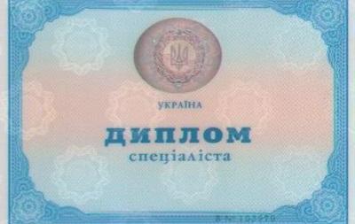 Крымские студенты могут поменять свои дипломы на украинские во всех областях Украины