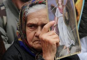 Под Администрацией Президента верующие протестуют против введения биометрических паспортов