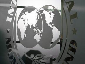МВФ предупредил Украину: Киев нарушает взятые на себя обязательства