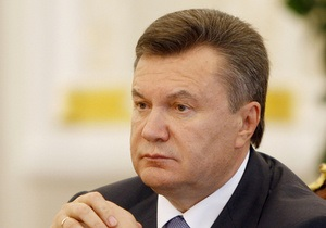 Янукович намерен сократить как минимум каждого пятого чиновника