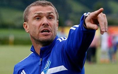 Тренер Динамо: Все хотят победить в Суперкубке, но не любой ценой