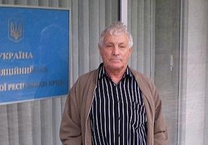 Верховный суд отменил приговор активисту Севастополь-Крым-Россия