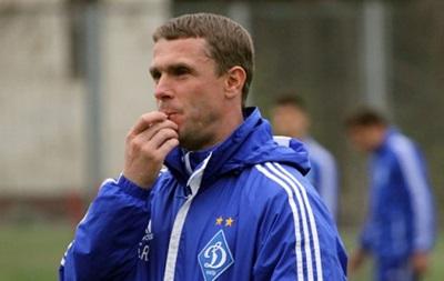 Ребров: В матче за Суперкубок наш состав не будет оптимальным