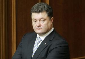 Законопроект по ограничению вмешательства государства в частный бизнес будет разработан до конца майских праздников - Порошенко