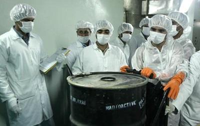 Иран уничтожил высокообогащенный уран