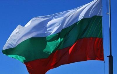 В Днепропетровске открыли визовый центр Болгарии