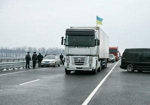 Колесников открыл дорогу, строительство которой началось в 1994 году