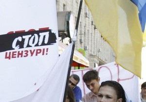 Украинские чиновники отчитались ПАСЕ об отсутствии цензуры