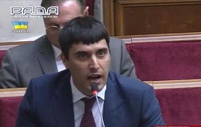 Депутата от ПР Левченко выгнали из сессионного зала Рады