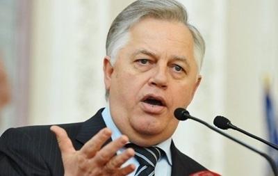 Принят закон, позволяющий распустить фракцию КПУ