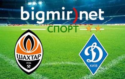 Шахтар - Динамо - 2:0, текстова трансляція матчу за Суперкубок України