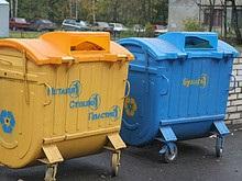 В Киеве внедряют новые методы борьбы с мусором