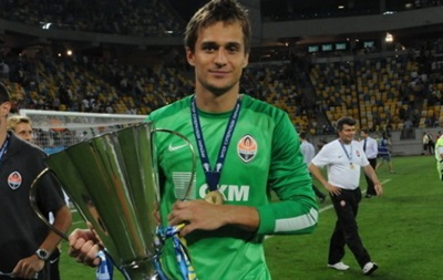 Вратарь Шахтера: Хотели взять реванш у Динамо за Кубок