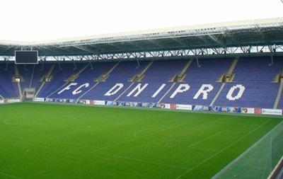 UEFA запретил Днепру играть с Копенгагеном в Днепропетровске