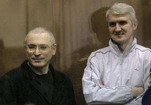 Представители творческой интеллигенции России просят признать Ходорковского и Лебедева узниками совести