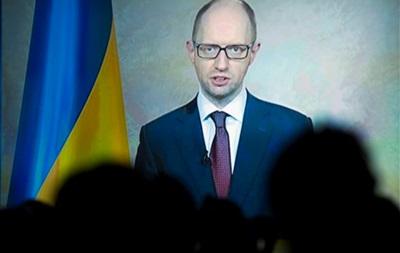 Яценюк представит Раде изменения в бюджет