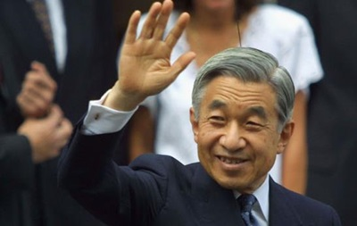 В Японии рассекретили ряд документов об императоре страны