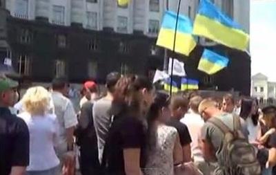 Под Кабмином митинговали против  российской пропаганды в Украине