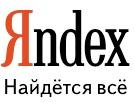 Яндекс проводит последний Кубок по поиску в интернете