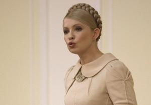 Ъ: Партия Тимошенко начала сокращать центральный аппарат