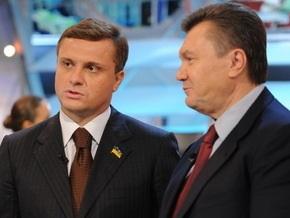 Левочкин попросил прощения у однопартийцев: Я никого не хотел обидеть