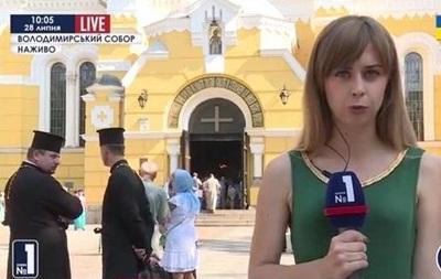 В Киеве отмечают День крещения Руси