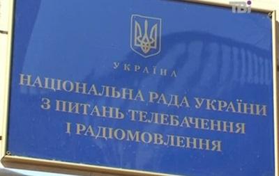 В Мелитополе открыто уголовное дело из-за ретрансляции российских каналов