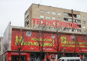 ТЕХНОПОЛИС  – новые и обновленные магазины