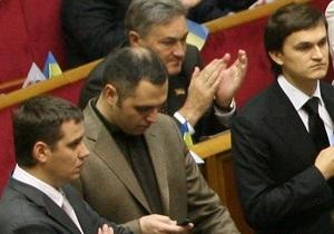 Дело: Группа Портнова не будет примыкать к коалиции