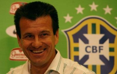 Новый тренер сборной Бразилии запретил игрокам плакать на поле