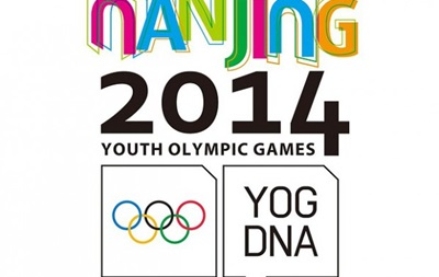 Украина отправит 58 спортсменов на юношеские Олимпийские игры
