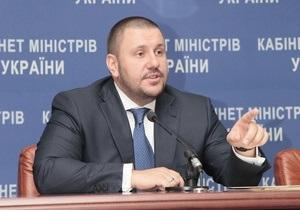Клименко оспаривает в судах возврат экспортерам НДС на $1,4 млрд