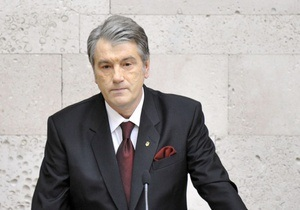 Ющенко обвиняет БЮТ и ПР в непризнании УПА воюющей стороной